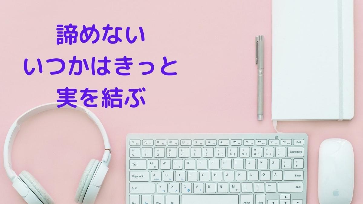 f:id:yu-zu_ki:20200702214309j:plain