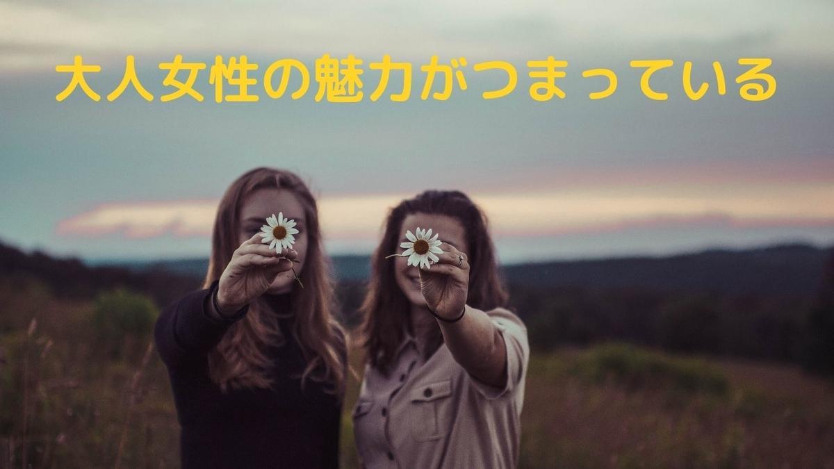 f:id:yu-zu_ki:20200705171428j:plain
