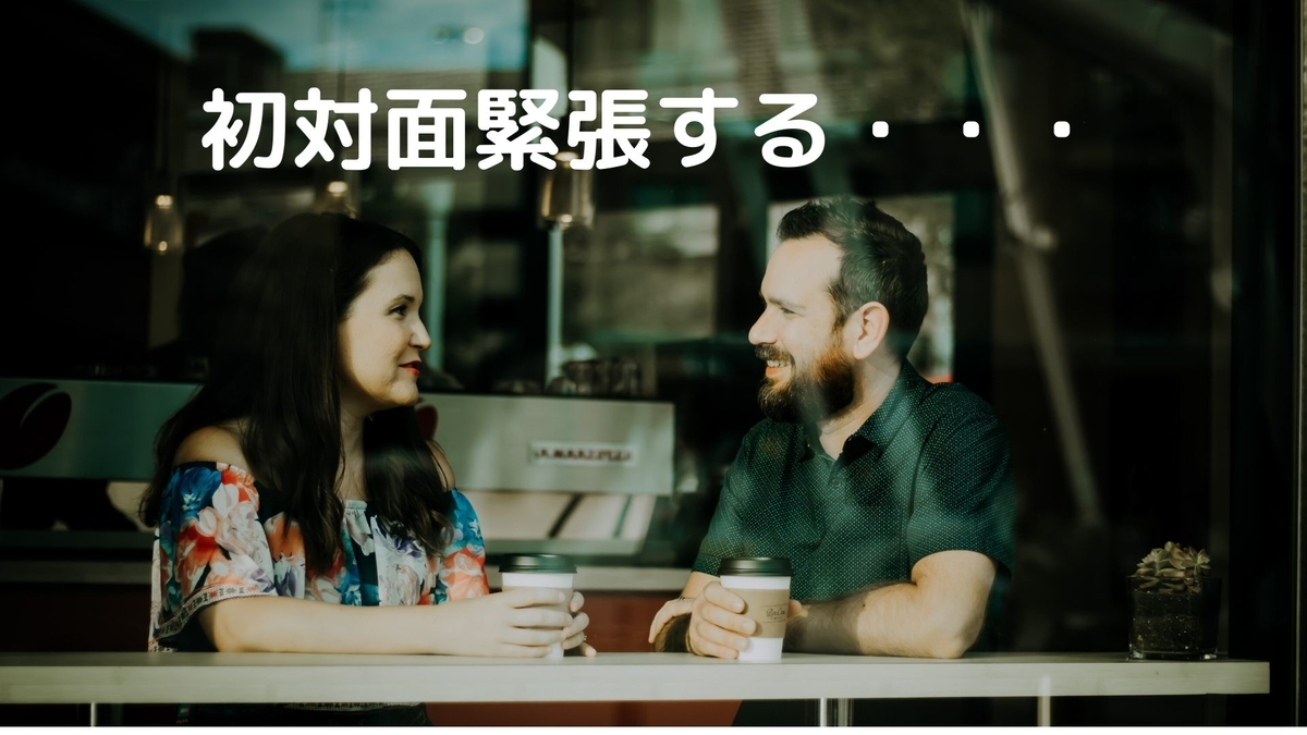 f:id:yu-zu_ki:20200707222558j:plain