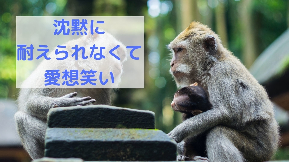 f:id:yu-zu_ki:20200707223139j:plain