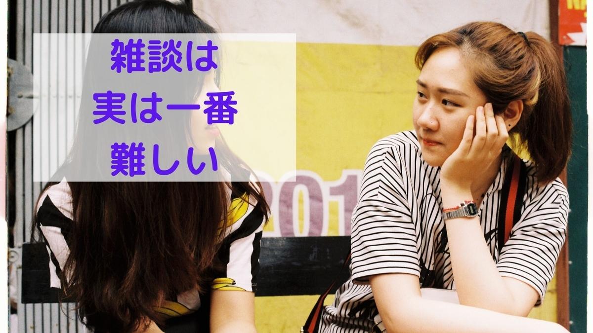 f:id:yu-zu_ki:20200712161620j:plain