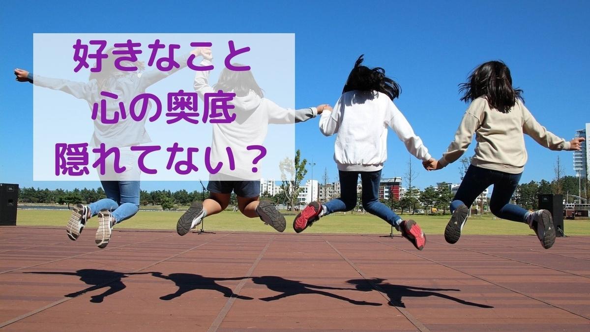 f:id:yu-zu_ki:20200721220010j:plain