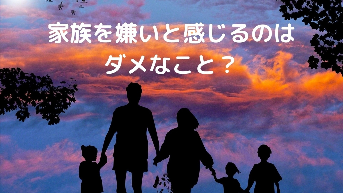 f:id:yu-zu_ki:20200723150843j:plain