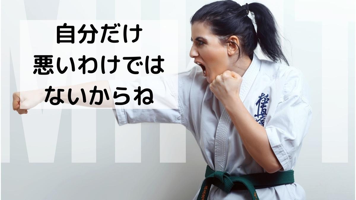 f:id:yu-zu_ki:20200723151435j:plain