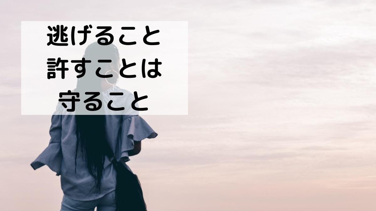 f:id:yu-zu_ki:20200723152518j:plain