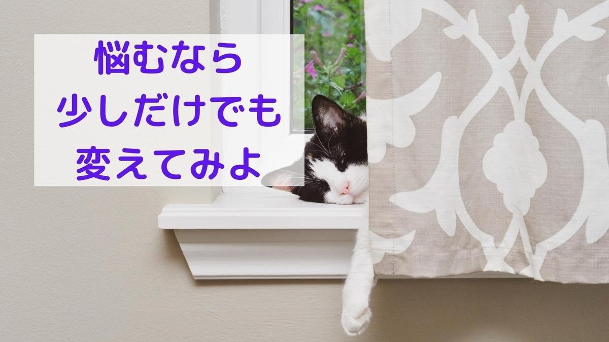 f:id:yu-zu_ki:20200723160220j:plain