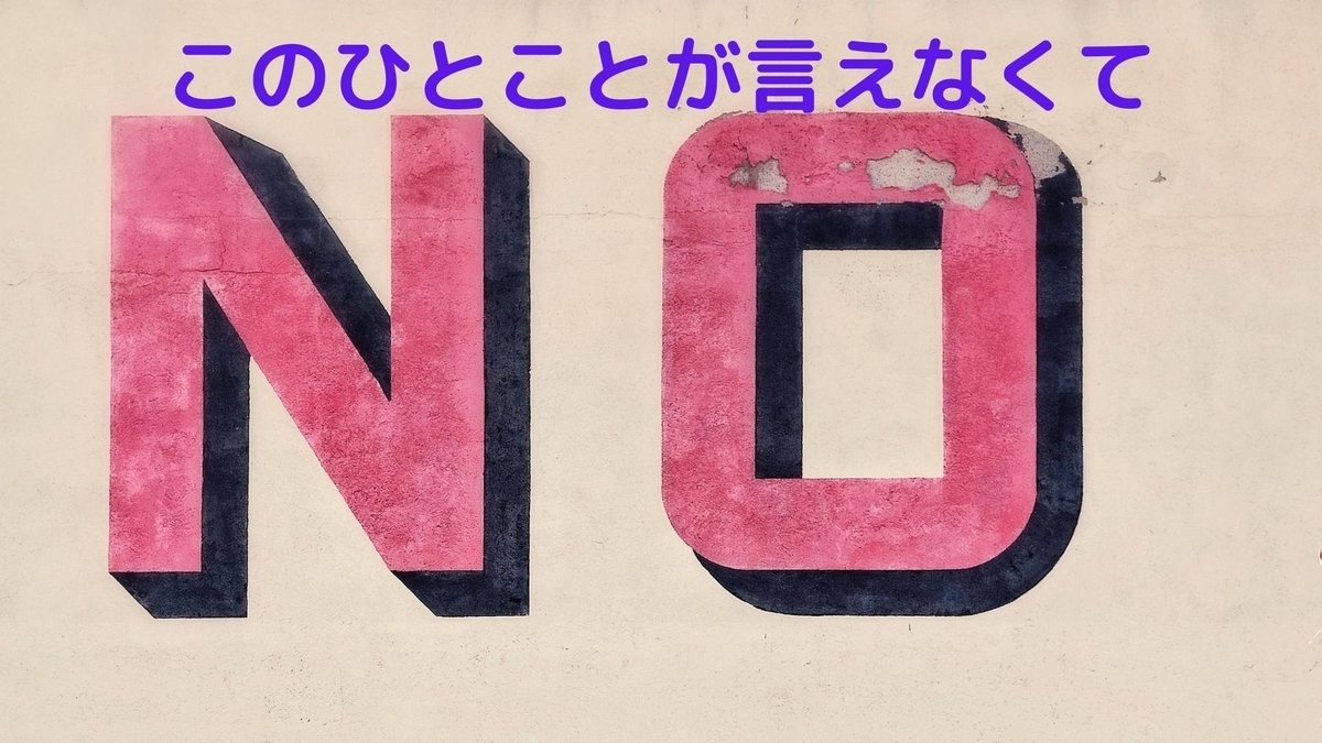 f:id:yu-zu_ki:20200728195734j:plain