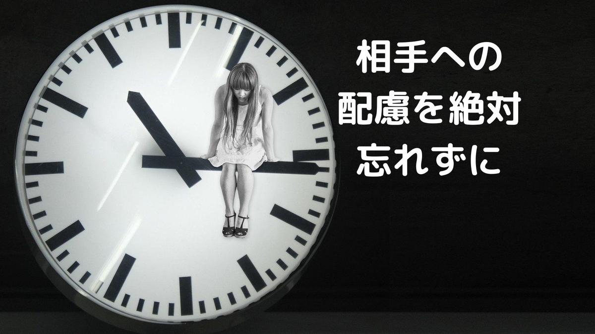 f:id:yu-zu_ki:20200728195808j:plain