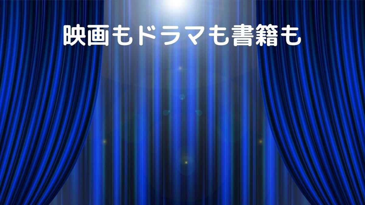 f:id:yu-zu_ki:20200802170729j:plain