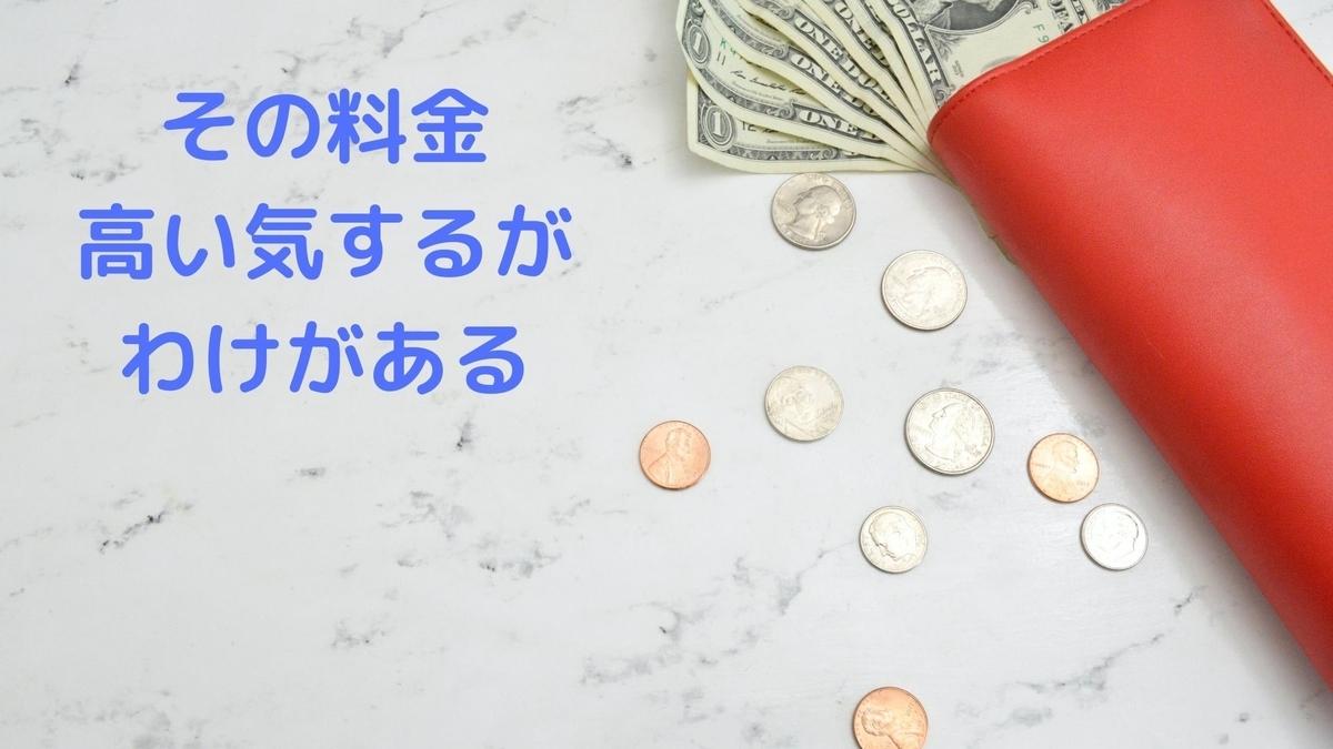 f:id:yu-zu_ki:20200802170755j:plain