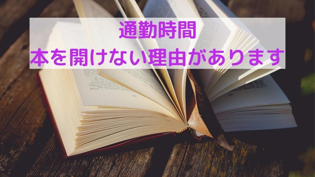 f:id:yu-zu_ki:20200805203514j:plain