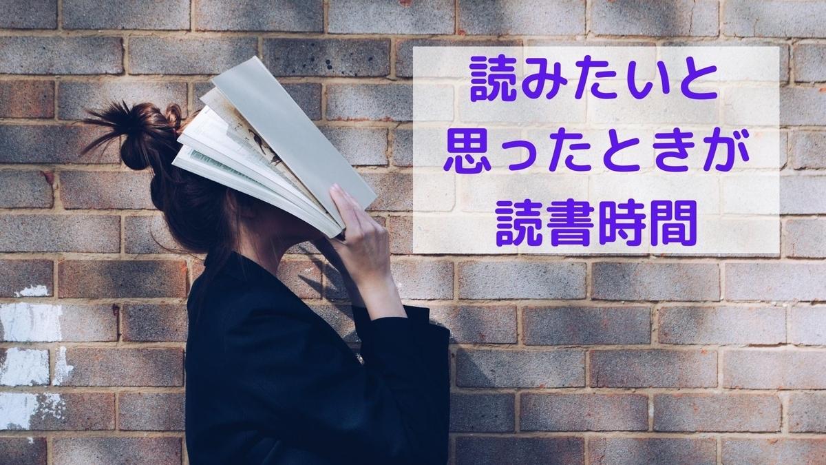 f:id:yu-zu_ki:20200805203537j:plain