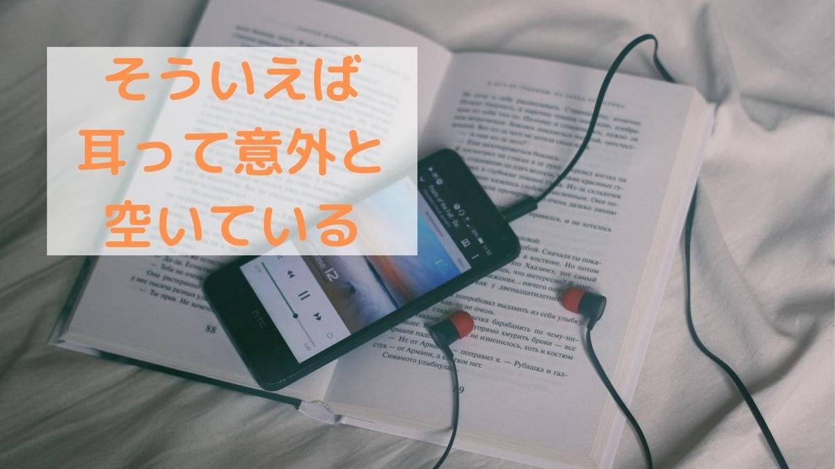 f:id:yu-zu_ki:20200805203607j:plain