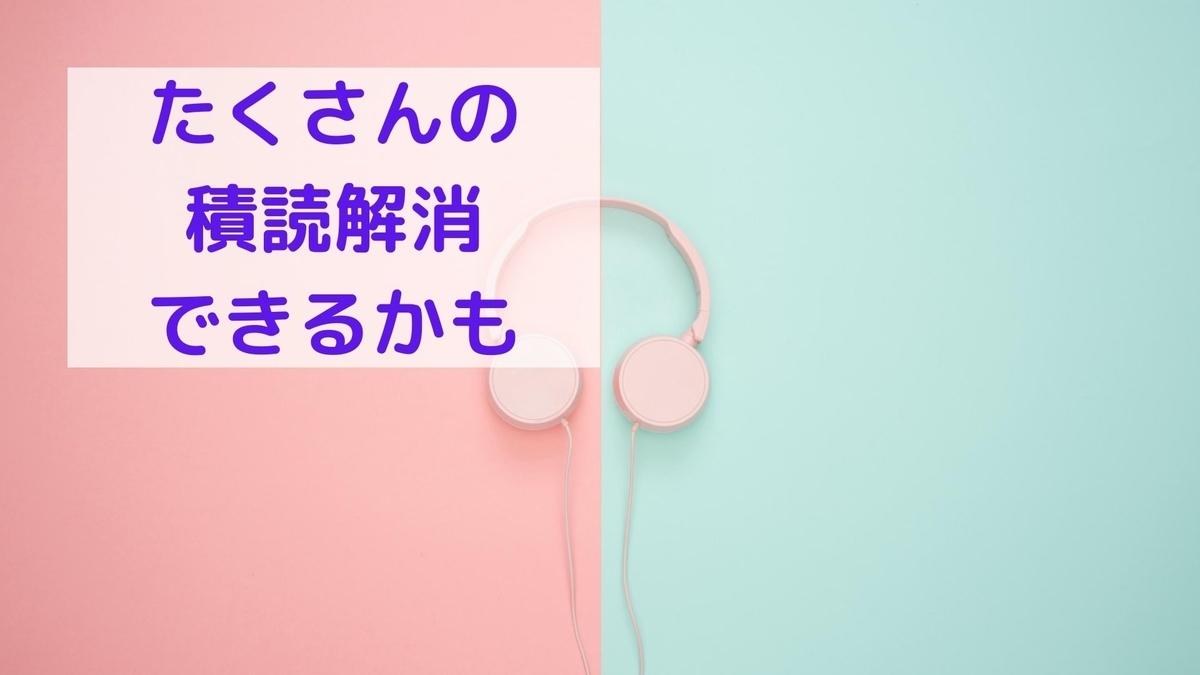 f:id:yu-zu_ki:20200805203627j:plain