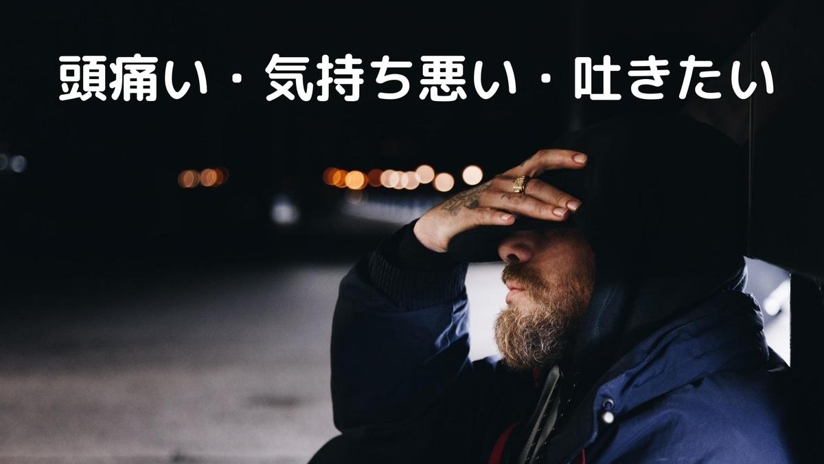 f:id:yu-zu_ki:20200810003624j:plain
