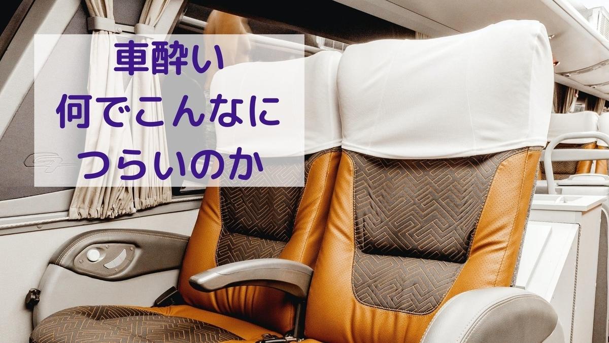 f:id:yu-zu_ki:20200810003649j:plain