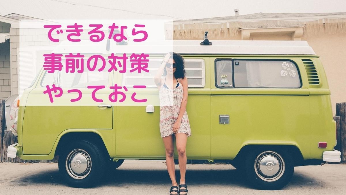 f:id:yu-zu_ki:20200810003712j:plain