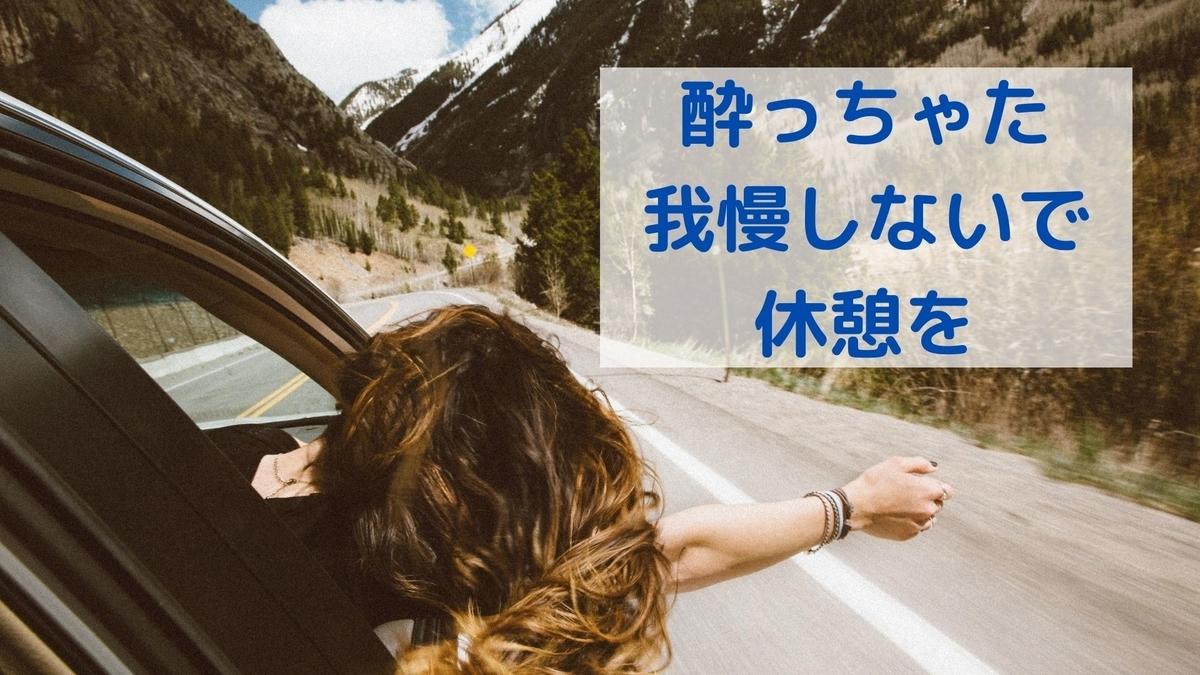 f:id:yu-zu_ki:20200810003738j:plain