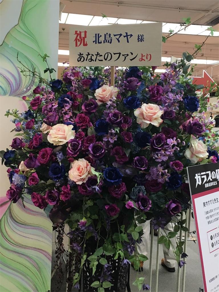 f:id:yu0202pw:20170826203435j:image