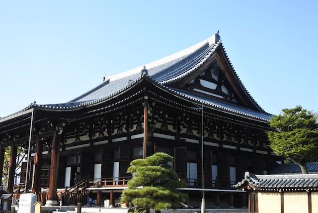 koumyoji2