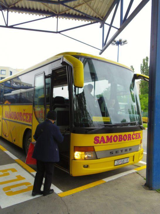 サモボル行きのバス