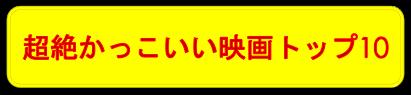 f:id:yu0710:20180808220230p:plain