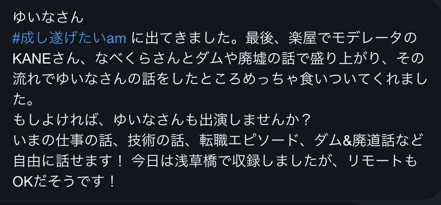 f:id:yu1056y:20190625210235p:plain