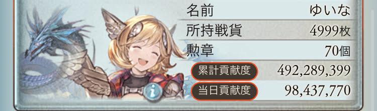 f:id:yu1056y:20201211000117j:plain