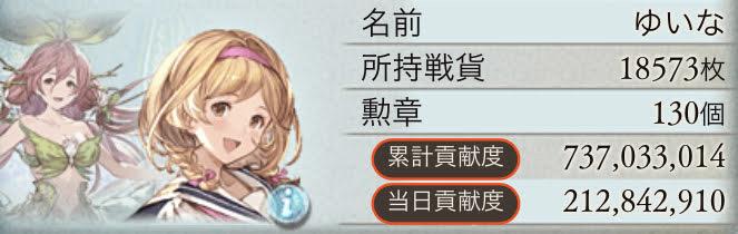 f:id:yu1056y:20201211000326j:plain