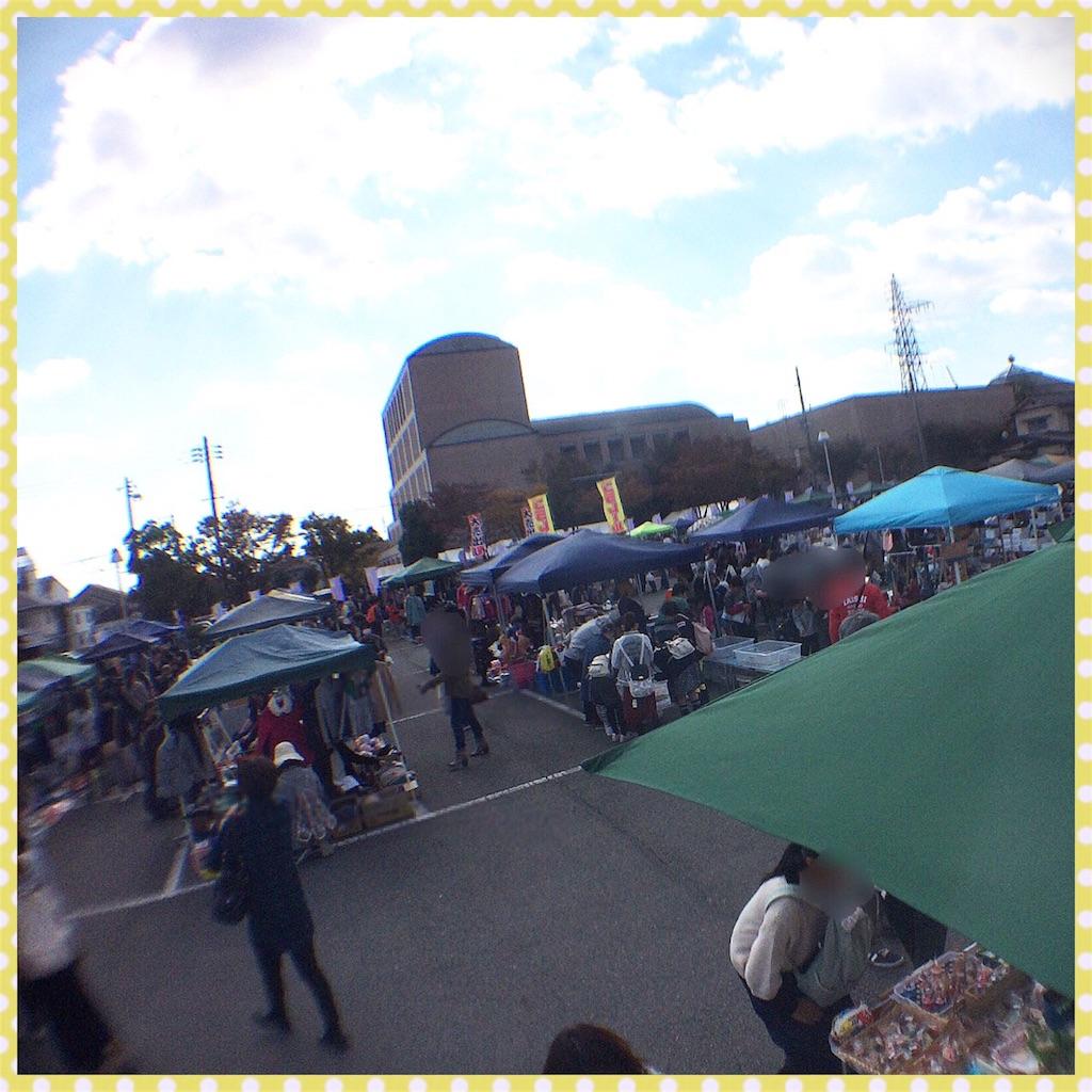 f:id:yu1muni62:20161103170254j:image