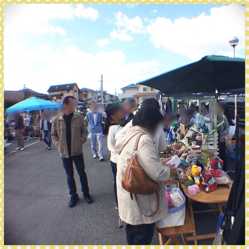 f:id:yu1muni62:20161103170302j:image