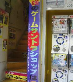 20050802151100