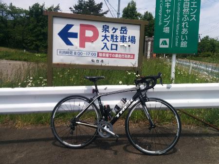 f:id:yu39n:20160629075959j:plain