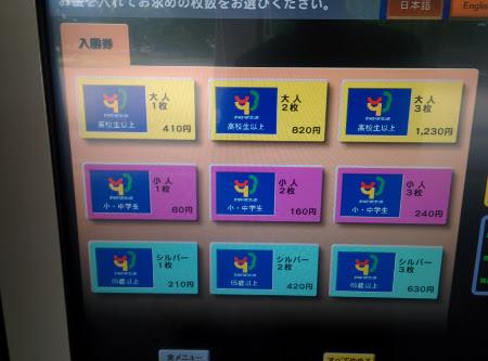 f:id:yu39n:20160807172950j:plain