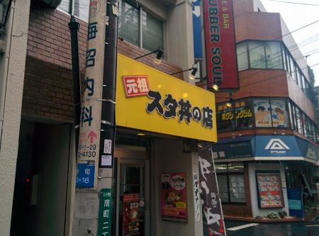 f:id:yu39n:20161030210927j:plain