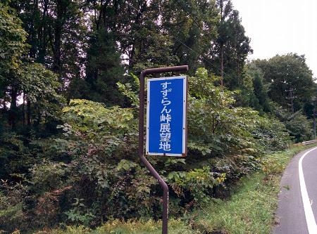 f:id:yu39n:20161210203032j:plain