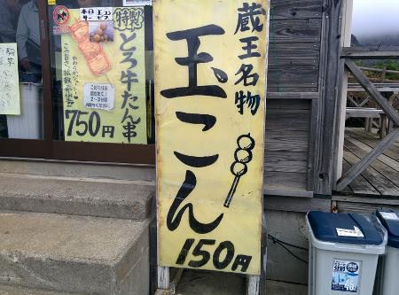 f:id:yu39n:20161210203107j:plain