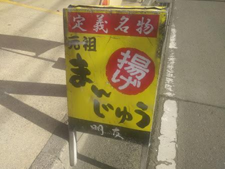 f:id:yu39n:20161225210350j:plain