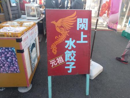 f:id:yu39n:20170226202509j:plain
