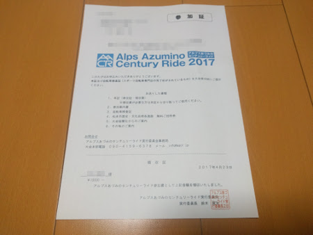 f:id:yu39n:20170409091154j:plain