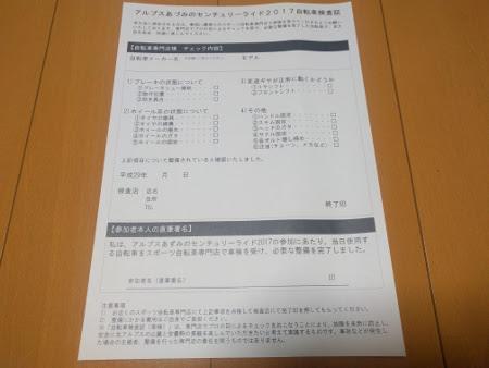 f:id:yu39n:20170409091206j:plain