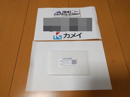 f:id:yu39n:20170514094047j:plain