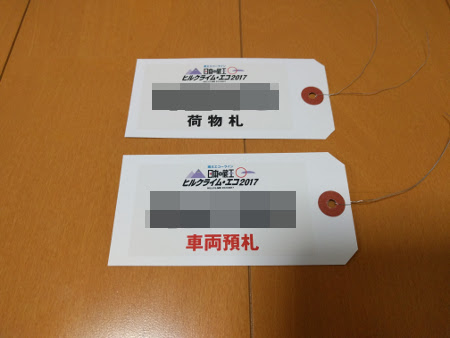 f:id:yu39n:20170514094103j:plain