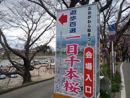 f:id:yu39n:20170701210301j:plain