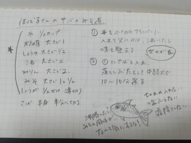 f:id:yu6357857ham:20180709192811j:plain