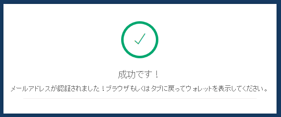 f:id:yu7color:20170314211712p:plain