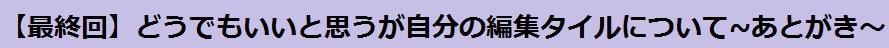 f:id:yu7news:20160729110823j:plain