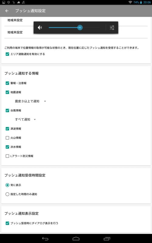 f:id:yu7news:20161123140725p:plain