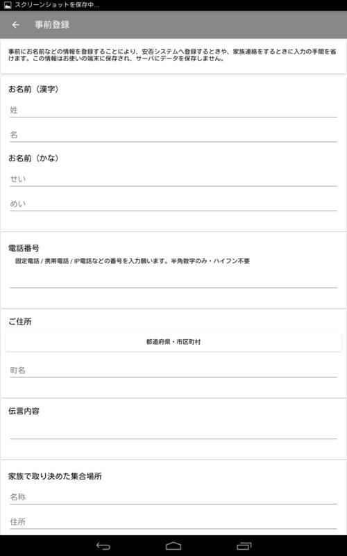 f:id:yu7news:20161123140728p:plain