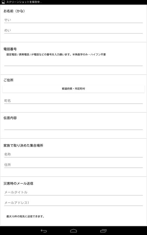 f:id:yu7news:20161123140729p:plain